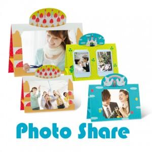 photo_stand_ico